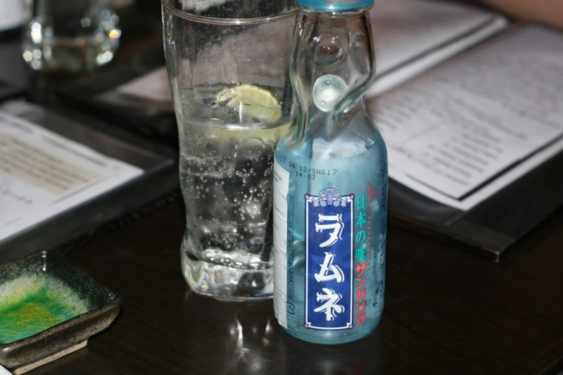 Japanese lemonade